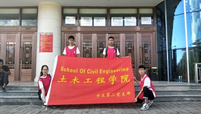 """共筑中国梦""""主题宣讲活动     7月24日早上,时政小组成员联系到影院社"""